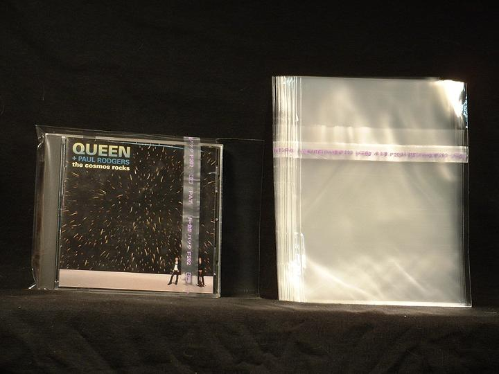 CD Jewel Case Side Reseal