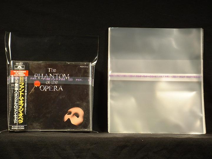 CD Double Wide Jewel Case Reseal Top