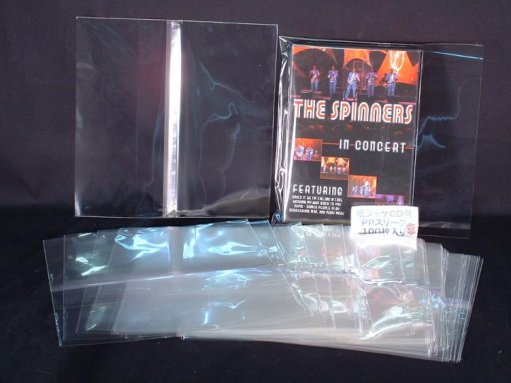 DVD Side Reseal