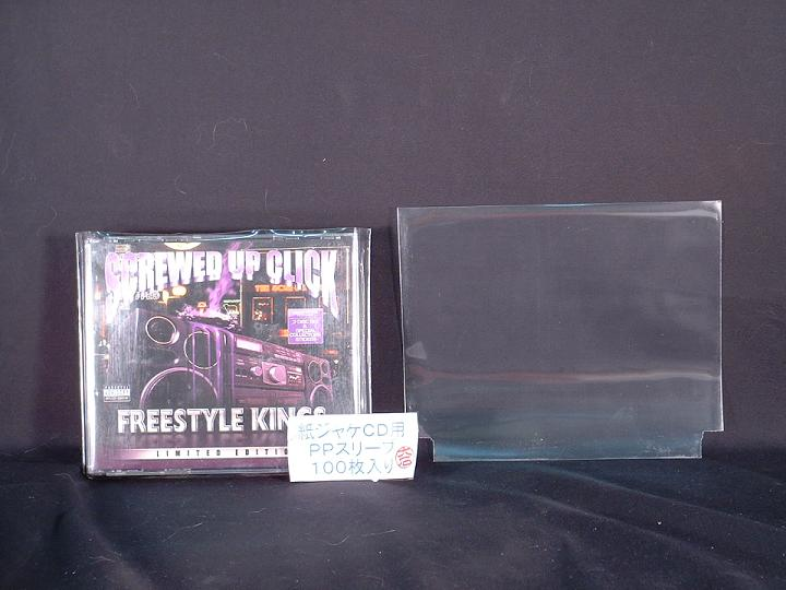 CD Double Wide Jewel Case Non-Reseal
